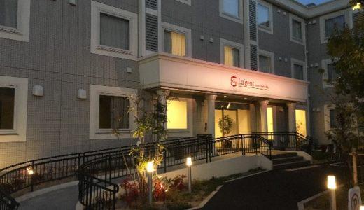 ラ・ジェント・ホテル大阪ベイに子連れ宿泊したのでレビュー